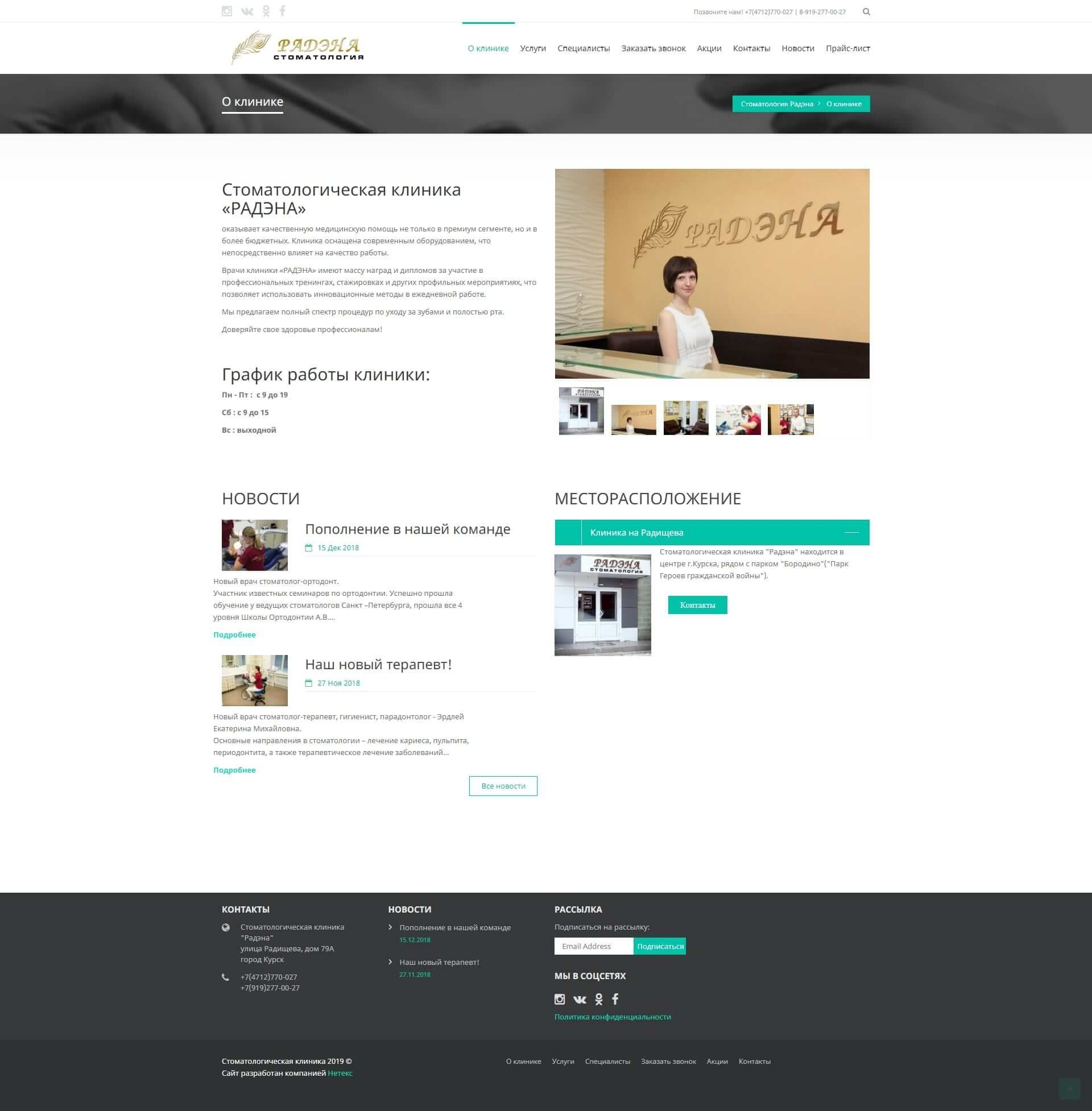 image of the desktop version of the site «Anyluxury»