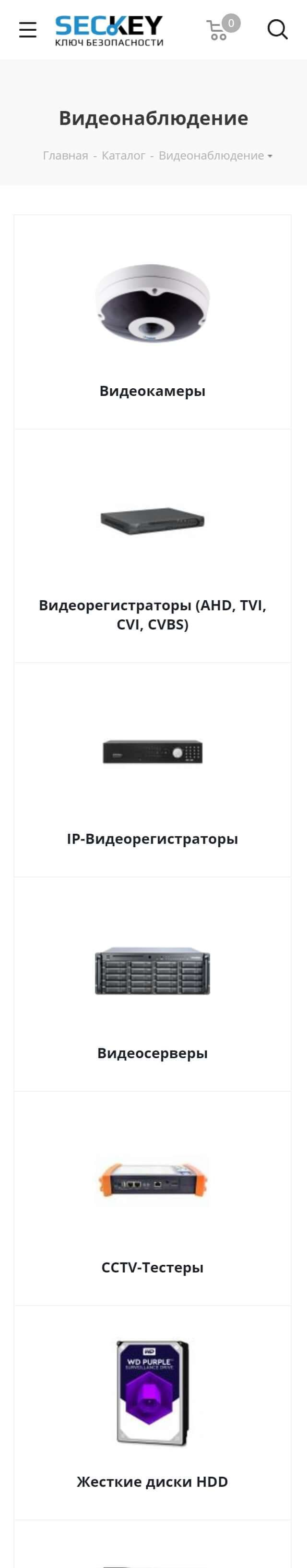image of the mobile version of the site «Seckey»